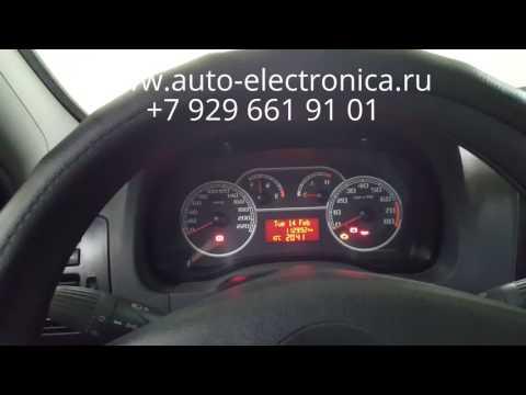 Прописать чип ключ Fiat Albea 2008 г.в., чип для автозапуска, Раменское, Жуковский, Люберцы, Москва