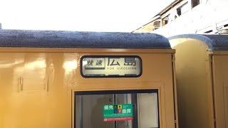 getlinkyoutube.com-【JR西日本】103系 広島支社広ヒロD編成方向幕全回転【幕回し】