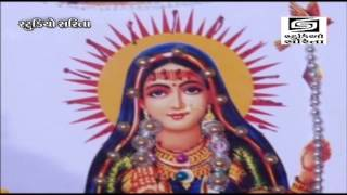 getlinkyoutube.com-Mansukhbhai Ravaldev Mataji Na Dakla Soytha Dayro Part - 1 - Pithad Ma Janmotsav