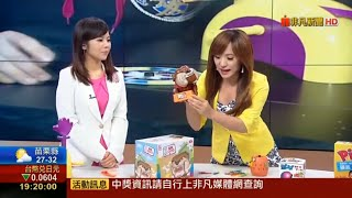 getlinkyoutube.com-非凡 女主播 范育禎 楊智捷 林思妤 盤點人氣桌遊