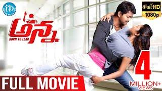 getlinkyoutube.com-Anna Telugu Full Movie || Vijay || Amala Paul || A L Vijay || G V Prakash Kumar