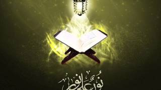 getlinkyoutube.com-سورة النحل    محمد بن أحمد هزاع