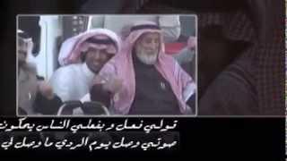 getlinkyoutube.com-زياد بن نحيت   ماني موقف