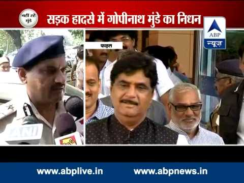 Inquiry in progress: police in Munde's accident