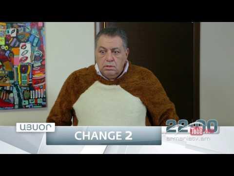 Change 2 - Serial - Episode 21