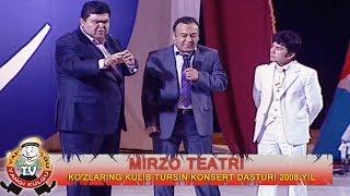 getlinkyoutube.com-Mirzo teatri - Ko'zlaring kulib tursin nomli konsert dasturi 2008
