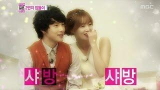 getlinkyoutube.com-We Got Married, Kwang-hee, Sun-hwa(14) #02, 광희-한선화(14) 20121222