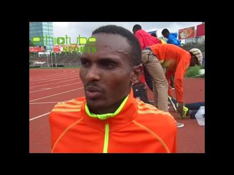 Interview with Team Ethiopia 10000m specialist Dejen Gebremeskel ahead of 2013 World Championships