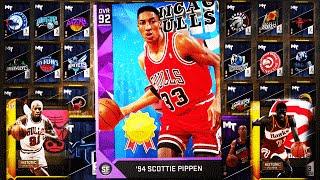 getlinkyoutube.com-NBA2K16 MyTeam - HISTORIC Domination Packs! 5 GOLD LEGENDS + Amethyst Scottie Pippen!