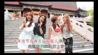 getlinkyoutube.com-M-Girls 四个女生 2016 - Xi Xi Ha Ha Guo Xin Nian & Zhi Zhu Xian