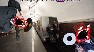 getlinkyoutube.com-Зацепинг в метро 2016 / subway surfing / trainsurfing