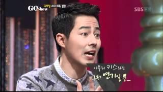 getlinkyoutube.com-GO쇼 조인성-고현정 오징어 같이먹고 키스신(첫방송) (15세)