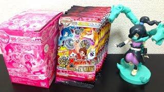 SPホロ出るか!?妖怪ウォッチ 妖怪メダル2章 復刻版BOX開封!! Yo-kai Watch