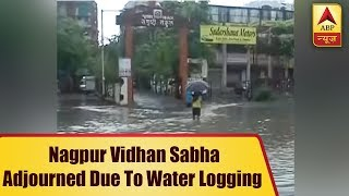 Nagpur Vidhan Sabha Adjourned Due To Water Logging After Heavy Rain | ABP News