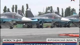Video: Russian western Military District air force exercises in unexpected order