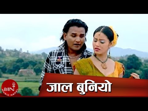 Jaala Buniyo by Bimalraj Chhetri and Bishnu Majhi