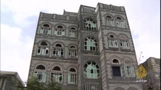 getlinkyoutube.com-مقاتلات عاصفة الحزم تستهدف مبنيين يستخدمهما الحوثيون في صنعاء
