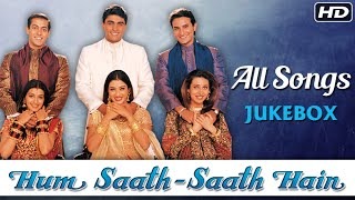 Hum Saath Saath Hain All Songs Jukebox (HD) | Superhit Bollywood Hindi Songs