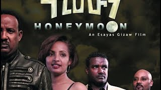 getlinkyoutube.com-New Ethiopian Movie - Honey Moon full 2015