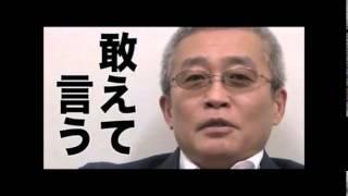 勝谷誠彦の(そこまで言って委員会クビ)の真相!