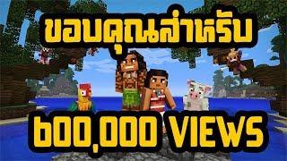 getlinkyoutube.com-Minecraft survival หาแร่ + แกล้งเพื่อน และ กับดัก