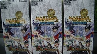 getlinkyoutube.com-デュエルマスターズ マスターズ・クロニクル・パック コミック・オブ・ヒーローズ1BOX目開封