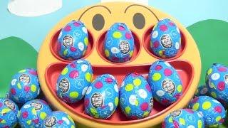 getlinkyoutube.com-チョコエッグ ディズニーキャラクター8おまけ /20個をアンパンマンたちと楽しく開封☆ミッキーマウス ミニー 野獣にヤングオイスター☆アニメおもちゃ Disney surprise egg