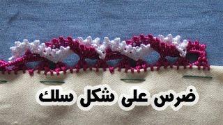 getlinkyoutube.com-ضرس بالراندة على شكل سلك مع ام ياسمين