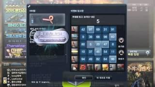 [카스온라인1] 근하신년기념 해독기 350개 뽑기 2015년 2월 10일