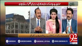 Bakhabar Subh -24-04-2017- 92NewsHDPlus