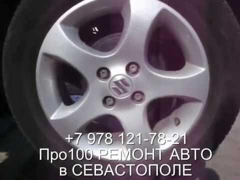 Suzuki Swift ремонт ходовой подвески авто Сузуки Свифт в Севастополе