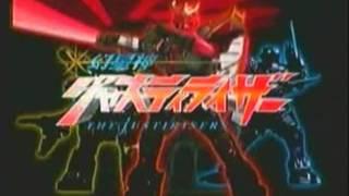 幻星神ジャスティライザー 第38話で流れたCM