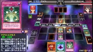 getlinkyoutube.com-遊戯王TF6 次元帝デッキ