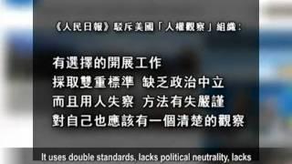 getlinkyoutube.com-网友爆料:政治局常委周永康甘孜亲自指挥镇压藏人
