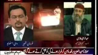 getlinkyoutube.com-Lal Masjid Ghazi Abdur Rasheed Shaheed interview 1, Part 1/2