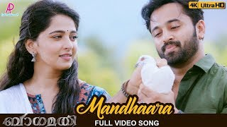 Mandhaara Full Video Song 4K | Bhaagamathie Malayalam Movie Songs | Anushka Shetty | Unni Mukundan
