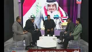 getlinkyoutube.com-رثاء الشاعر الكبير سعد محمد الحسن ( حلقة قوافي )