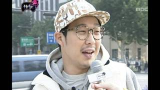 getlinkyoutube.com-Infinite Challenge, New York Landing Operations(1), #13, 뉴욕상륙작전(1) 20101204
