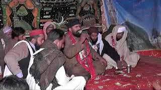 QARI MANZOOR AHMAD SAEEDI RYK  CHAK   243  03009674286 مخفی خزانہ