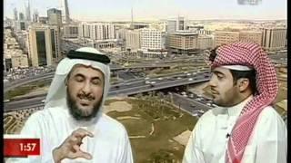 الخيانة الزوجية الدكتور طارق الحبيب