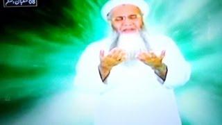 "getlinkyoutube.com-Tere Shan Jalla Jala Lahoo ""Abdul Rauf Rufi"" Naat Sharif"