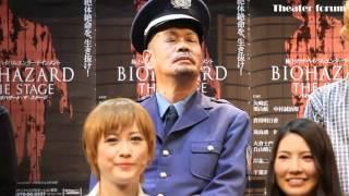 getlinkyoutube.com-『BIOHAZARD THE STAGE』【初日舞台挨拶】