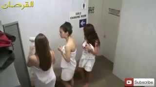 getlinkyoutube.com-أقوى كاميرا خفية في غرفة لخلع ملابس النساء
