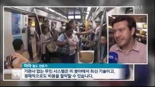 getlinkyoutube.com-20150404 광장 - '한국 지하철' 남미를 달린다! 현지 공장까지 착공