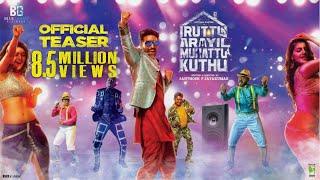 Iruttu Araiyil Murattu Kuththu - Official Teaser | Gautham Karthik | Santhosh P Jayakumar