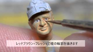 getlinkyoutube.com-目玉の塗装  Featured painting method