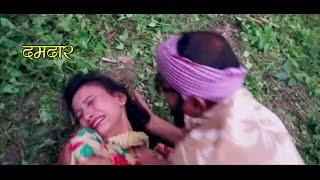 getlinkyoutube.com-Kamal Krishana's Lyap Lyap Scene - Nepali Film DAMDAAR
