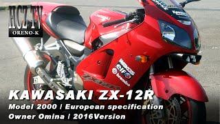 getlinkyoutube.com-KAWASAKI(カワサキ) ZX-12R ヨーロッパ仕様 Model2000|ORENO-K Omina CUSTOM|HCZ TV