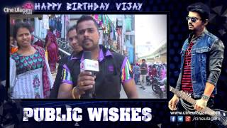 getlinkyoutube.com-Fans Birthday Wishes to Ilayathalapathy | Vijay Special | Japan Fans Also Wishes