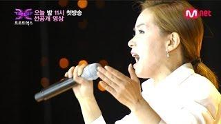 "getlinkyoutube.com-[Mnet트로트엑스] 나미애_""님은 먼곳에""(첫방송 사전공개)@트로트X Teaser"